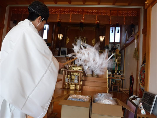 節分祭を行う横近習大神宮にてツノかざり清祓式。