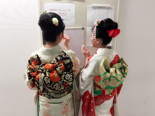 2016.5 長唄演奏会にて