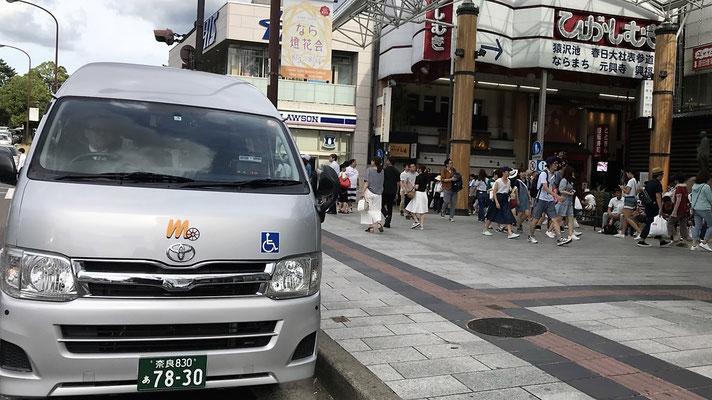 近鉄奈良駅前