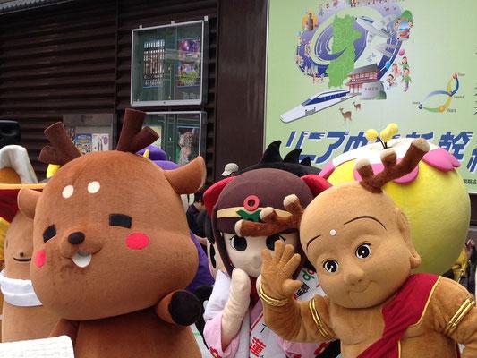 奈良のゆるキャラたち
