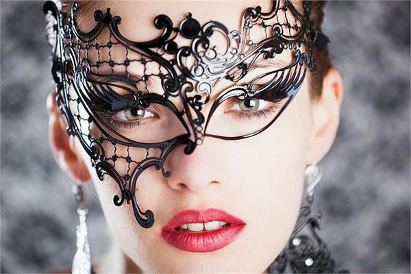 Maske 204