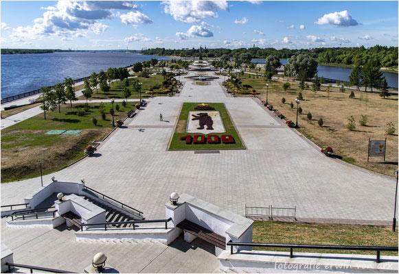 Jaroslawl. Uferpromenade