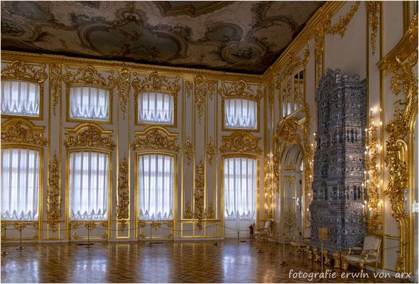 St. Petersburg. Katharinenpalast