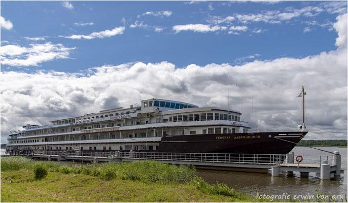 "Unser Hotel die ""Excellence Katharina"""