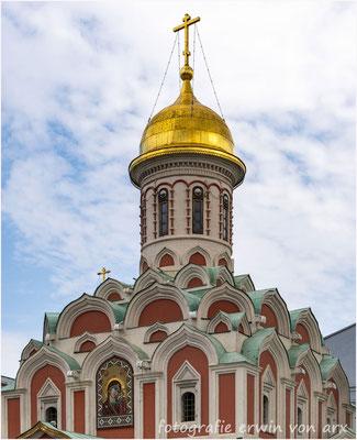 Moskau, roter Platz. Turm der Kasaner Kathedrale