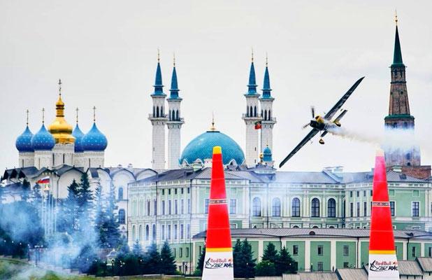 Red Bull Air Race Kazan Tatarstan
