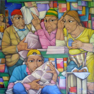 """Titre """"Primera Edición"""" (2014) / 110 cm x 110 cm / Peinture à l'huile sur toile / Prix: 25 000€"""