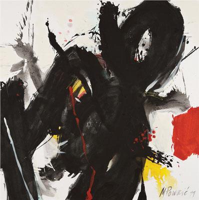 """Titre """"Part of Sleep N°7"""" (2011) / 100 cm x 100 cm / Peinture à l'acrylique sur toile / Prix: 6900€"""