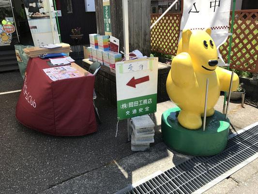 石川県津幡町イベントパナソニックリフォームクラブ