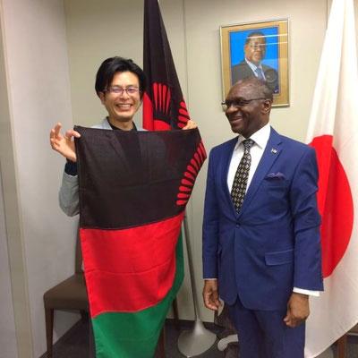 マラウイ共和国大使館