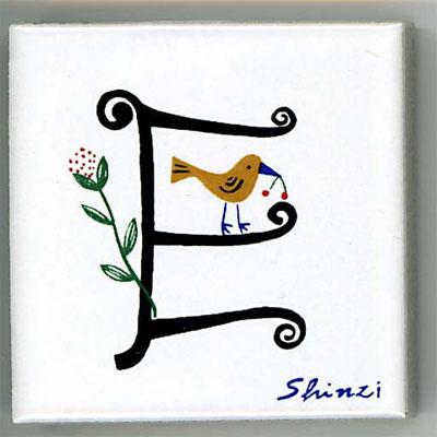 Shinzi Katoh かわいいアルファベット タイル E