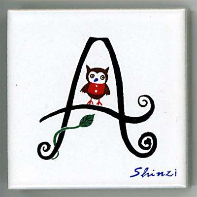 Shinzi Katoh かわいいアルファベット タイル A