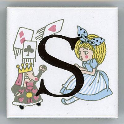 Shinzi Katoh シンジカトウ かわいい アルファベット タイル アリス Alice S