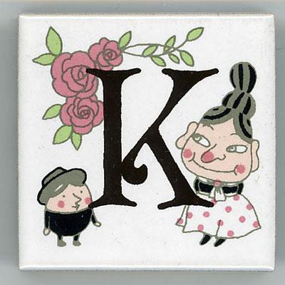 Shinzi Katoh シンジカトウ かわいい アルファベット タイル アリス Alice K
