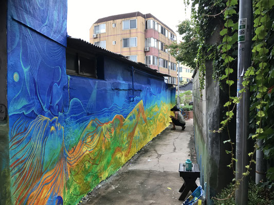 "Korea Haenggungdong project ""mual village art conservation"" 2018"