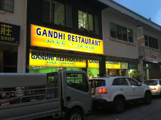 ghandis restaurant