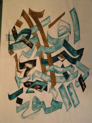 Ibrahim Alawad, Kaligrafie 5, Aachener Kunstroute 2019