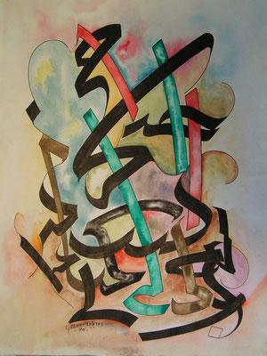 Ibrahim Alawad, Kaligrafie 2, Aachener Kunstroute 2019