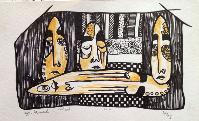Layali Alawad, Aquarell und Tusche, Portrait mythologique