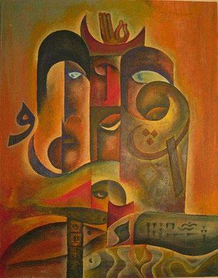 Ibrahim Alawad, Malerei, Acryl auf Leinwand 4 , Aachener Kunstroute 2019