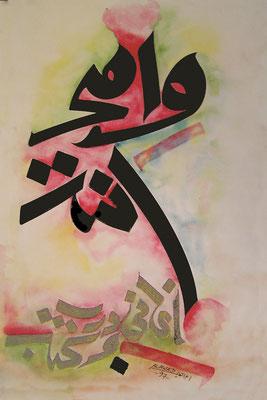 Ibrahim Alawad, Kaligrafie 3, Aachener Kunstroute 2019