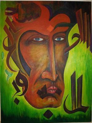 Ibrahim Alawad, Malerei, Acryl auf Leinwand 5,, Aachener Kunstroute 2019