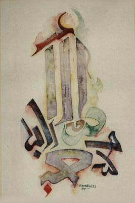 Ibrahim Alawad, Kaligrafie, Aachener Kunstroute 2019