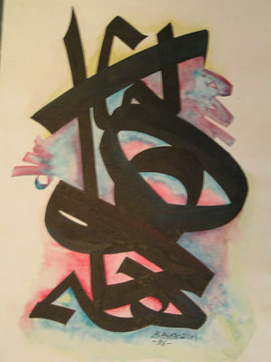 Ibrahim Alawad, Kaligrafie 4, Aachener Kunstroute 2019