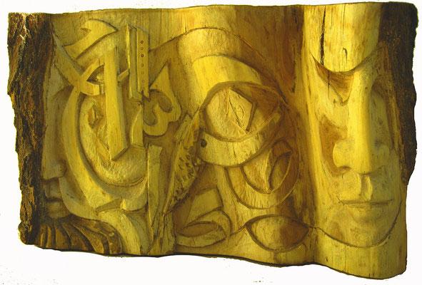 Skulptur Holz Relief. Künstler Ibrahim Alawad, Aachener Kunstroute 2019