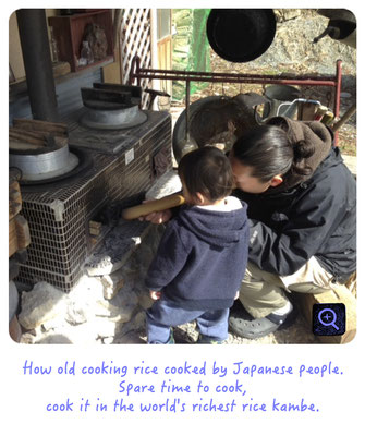 How old cooking rice cooked by Japanese people.Spare time to cook, cook it the world's richest rice kambe.