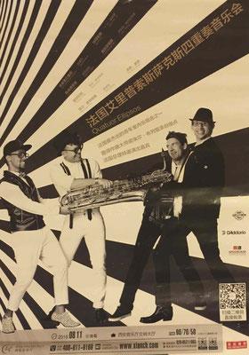 Affiche Concert CHINE (2016)
