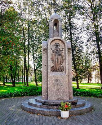 Denkmal im Kloster