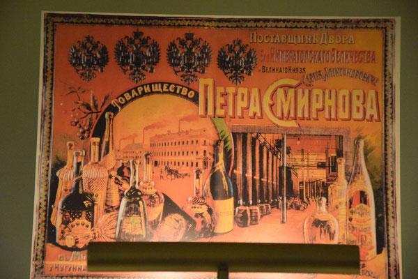 Werbung Smirnov