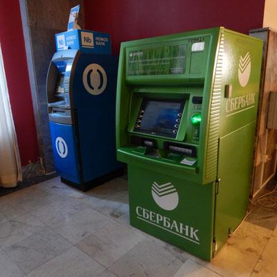 Geldautomaten in Russland