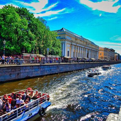 Kanal im Zentrum