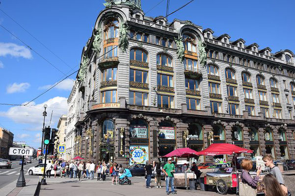 Das Singerhaus in Sankt Petersburg