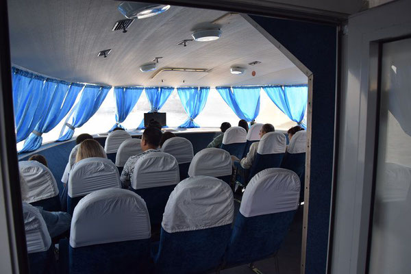 Innenbereich vom Tragflächenboot