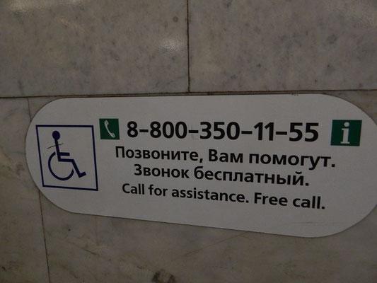Die Telefonnummer für Rollstuhlfahrer in der Metro.