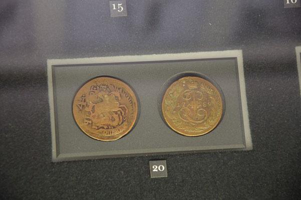 alte Münze