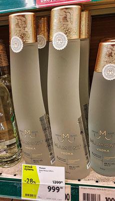 Wodka Mamont