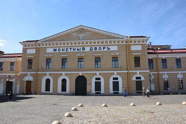 Gebäude Monetny Dwor die Münsstätte der Festung