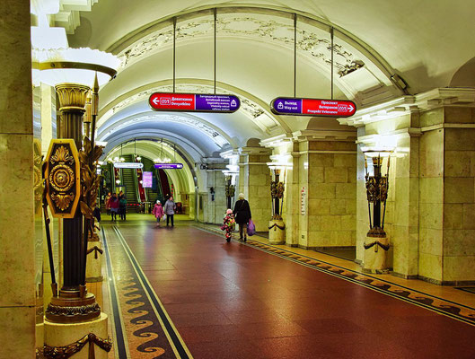 Metrostation Pushkinskaya