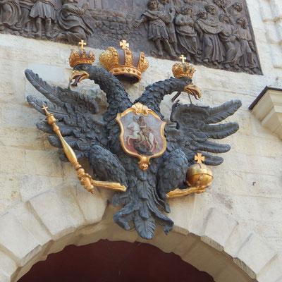 Wappen auf der Festung