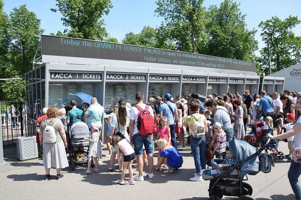Kartenschalter für den Peterhofer Park
