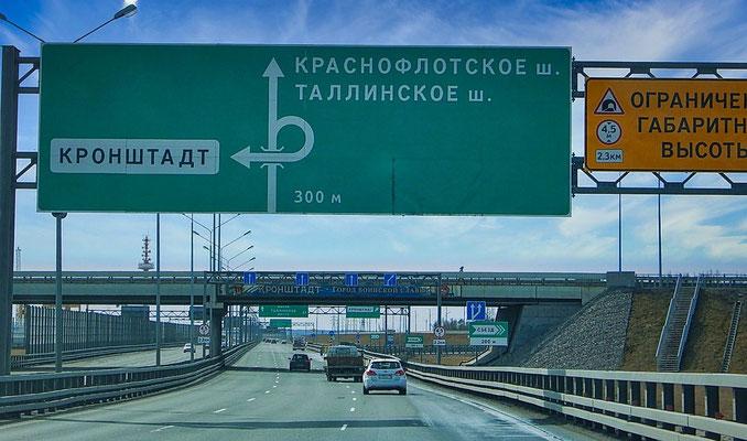 Zufahrt zur Insel Kronstadt
