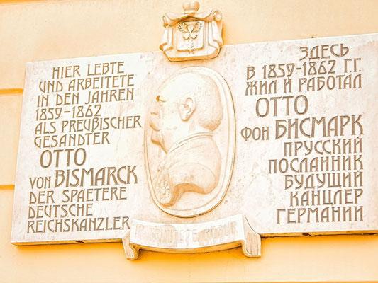 Gedenktafel in Sankt Petersburg an Otto von Bismarck bei unserer Stadtrundfahrt