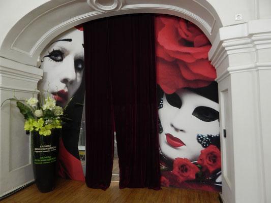 Dekoration im Kaufhaus Gostiny Dwor