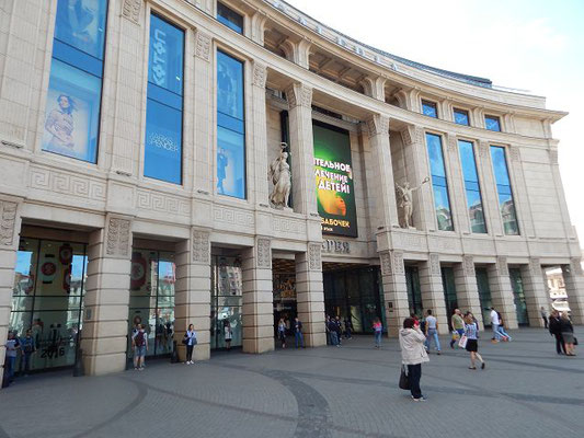 Kaufhaus Galeria