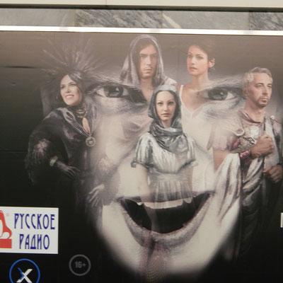 Werbung in der Metro