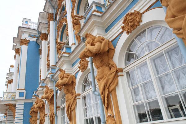 Fassade vom Katharinenpalast.